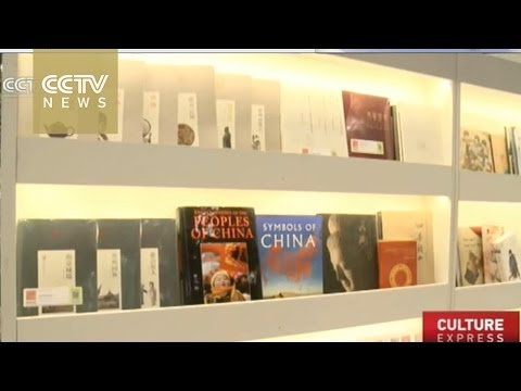 Chinese literature in focus at US Book Expo