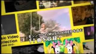 遊助「Music Video Collection~2009-2012~」CM SPOT 上地雄輔 動画 8