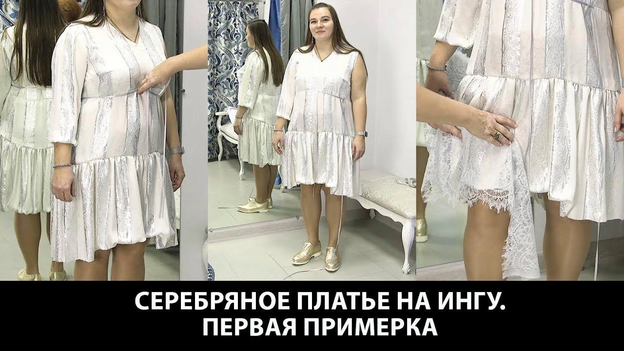 Приобретайте белое платье в красно-черную полоску с поясом за 63. 99. Белое платье в красно-черную полоску с поясом фото 1 — интернет-магазин.