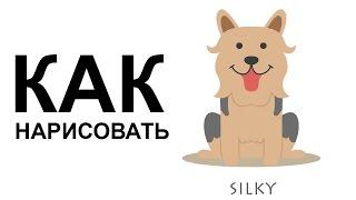 Картинки собак. КАК карандашом НАРИСОВАТЬ СОБАКУ(Как нарисовать собаку поэтапно карандашом для начинающих за короткий промежуток времени. http://youtu.be/olj_39x3qkY..., 2015-06-25T07:13:04.000Z)
