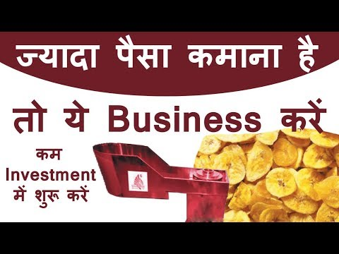 Indian Street food Banana Chips Recipe Thin Crispy Kerala Banana Wafers Business Investment Plans