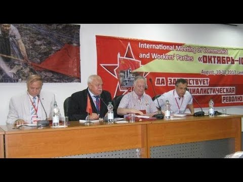 Conference of Communist & Workers' Parties, St. Petersburg 2017