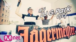 [ENG] DJ G.PARK Challenges to David Guetta & Hardwell! Ep.1