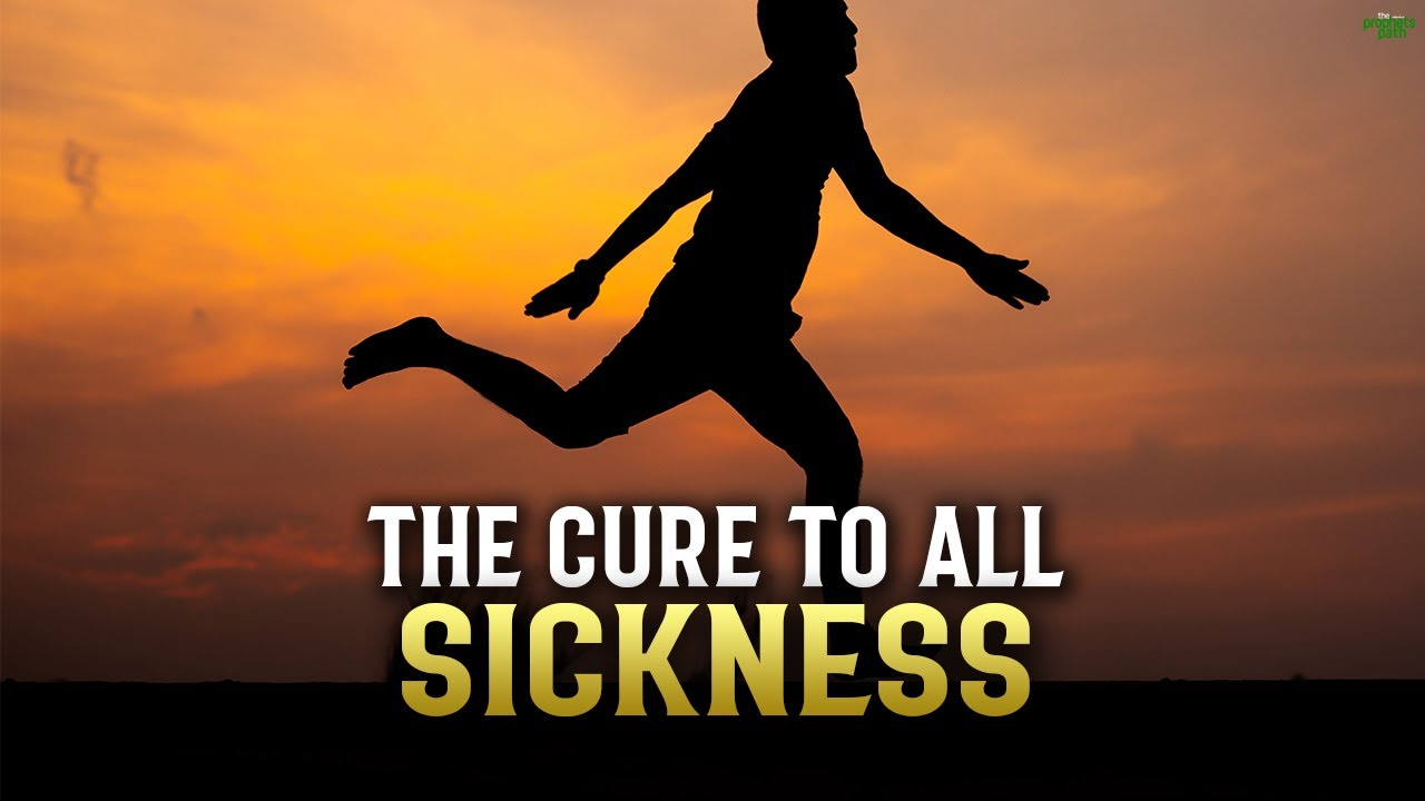 ALLAH TELLS US THIS IS THE CURE TO ALL OUR SICKNESS