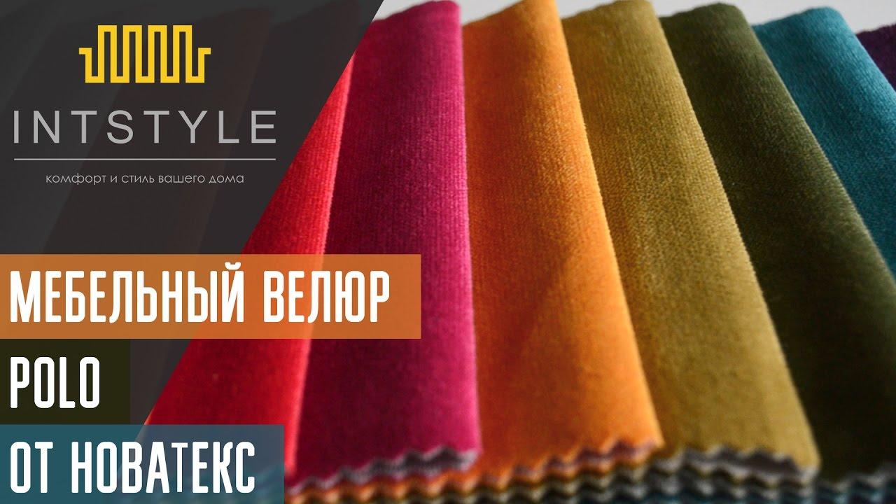 Официальный интернет магазин marc o'polo. Раздел женской одежды европейского бренда marc o'polo. Доставка по всей россии.
