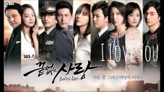 [3.75 MB] Endless Love OST - I Love You - Jo Sung Mo