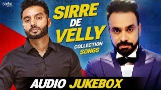 ਸੀਰੇ ਦੇ ਵੈਲੀ Collection | Audio Jukebox 2018 | Latest Punjabi Songs 2017 | Saga Music