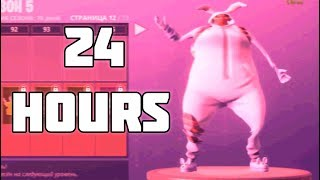 Fortnite - 24 HEURES BREAKDOWN BASS BOOSTED CANCER (4 heures)