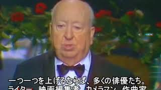 アルフレッド・ヒッチコック アメリカ映画協会生涯功労賞スピーチ 日本語字幕付き