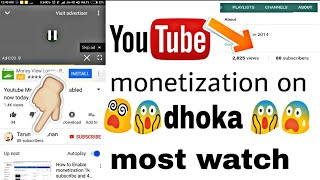 Monetization on only 10 subscriber 1 hours most watch this video neon man