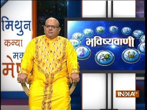 Bhavishyavani | 7th December, 2017 ( full )