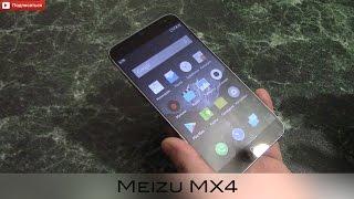 Meizu MX4 детальна розпакування російською мовою | Перший погляд на дуже крутий смартфон