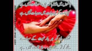 Pathanay Khan great Song