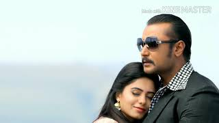 Ondu Male Billu lyrics|Kannada song|Chakravarthy|Armaan malik