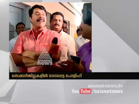 Mammootty in polling booth | kerala assembly Election 2016 #keralapolls2016