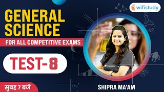 7:00 AM - All Competitive Exams | GS by Shipra Ma'am | Science Test-8