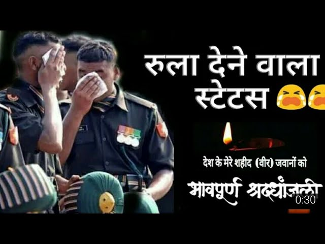 😭Indian Army❤WhatsApp Status Video💔Pulwama_Attack 😅VASANT_HR_Music