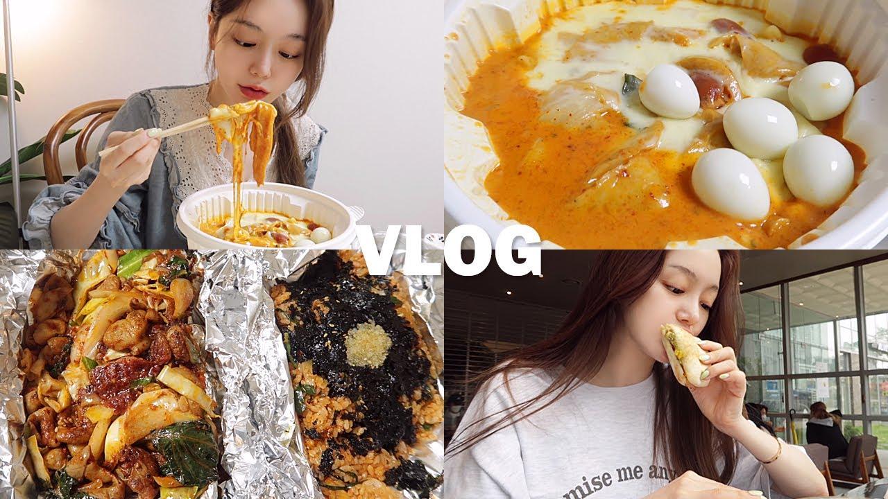 일상 vlog | 먹방을 곁들인 브이로그 (엽기 로제떡볶이/열라면/상하이버거/야채곱창/볶음밥/오겹살/치즈김치볶음밥/돼지김치찌개)