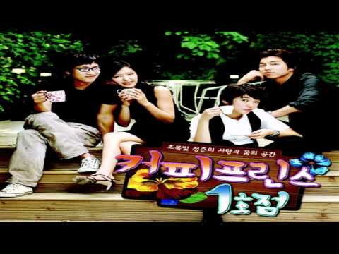 As One - White Love Story (Coffee Prince OST)