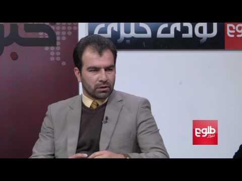 TAWDE KHABARE: UAE Official Blames Afghan Govt For Kandahar Attack