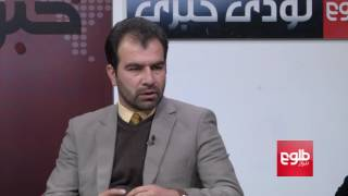 TAWDE KHABARE: UAE Official Blames Afghan Govt For Kandahar Attack