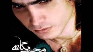 Watch Mohsen Chavoshi Nafas Boride video