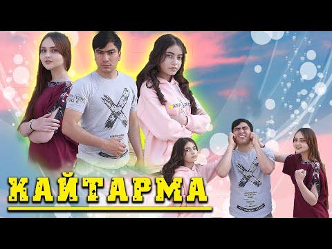 АЗИЗБЕК Ч & МАША & ЛИЗА - КАЙТАРМА/ AZIZBEK J & MASHA & LIZA - QAYTARMA