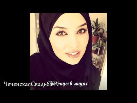 Самые красивые нохчи девушки в Хиджабах I Чеченские девушки