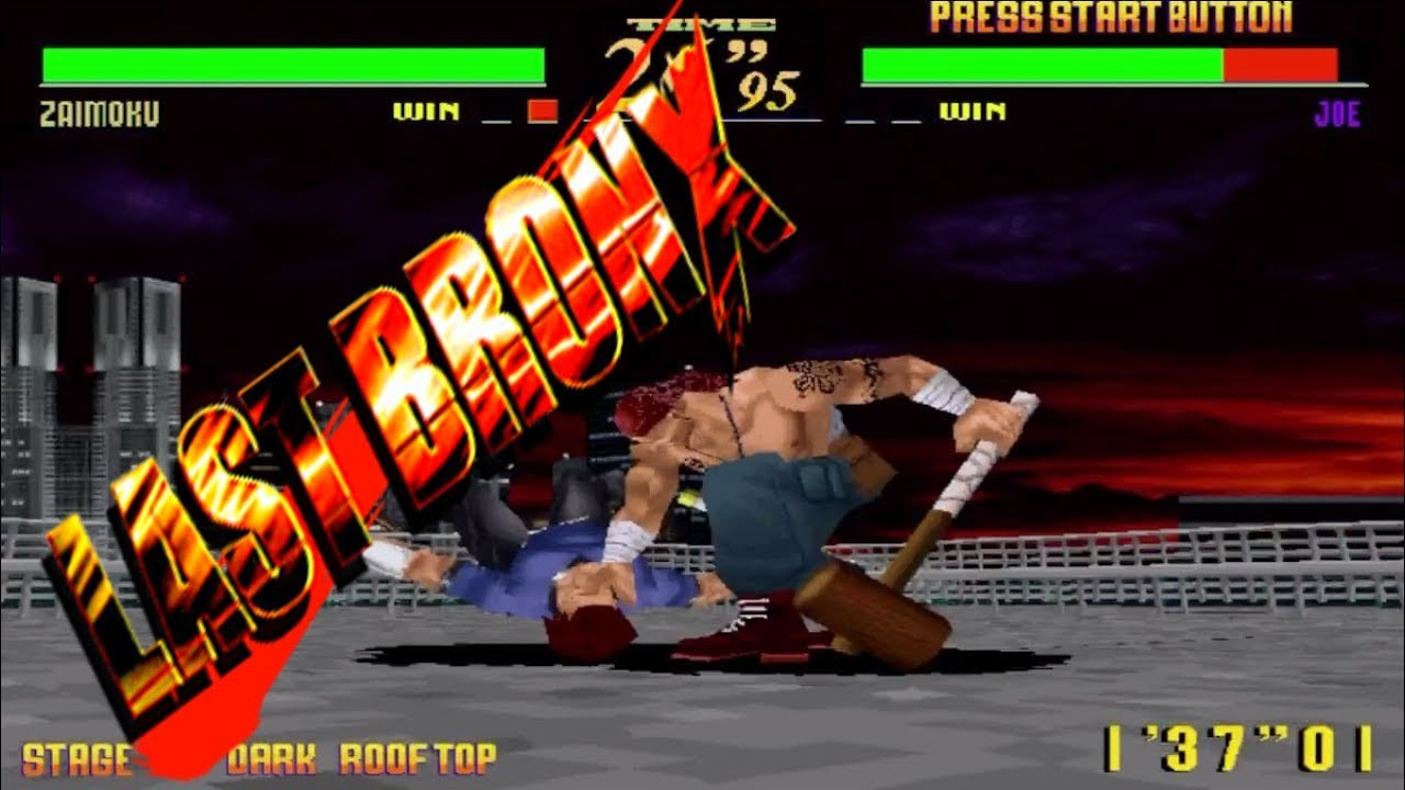last bronx lb fighting sega pc game 1998 youtube