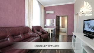 Отель Одеон Сочи   Адлер   www 6499500 ru(, 2011-08-24T18:44:08.000Z)