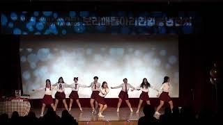 2019년 보라매청소년동아리송년잔치_ PUELLA (푸…