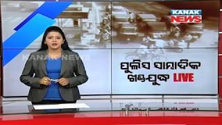 Traffic Police, Journalist Engaged In Fight In Bhubaneswar