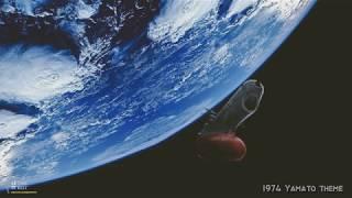 【宇宙戦艦ヤマト】Yamato Sortie Collection