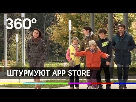 Многодетная семья стартаперов штурмует App Store