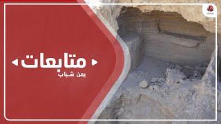 اكتشاف مقبرة أثرية في دوعن بحضرموت عمرها 2500 عام