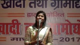 Shikha Srivastava