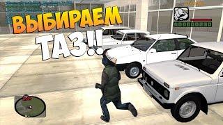ЖИЗНЬ С НАЧАЛО СМОТРИМ ТАЗ CRMP 1 GTA RolePlay