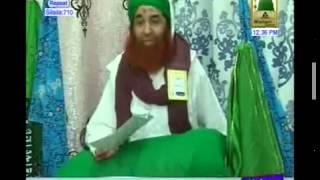 Kiya Allah , Rasul, Quran sab Noor hai? Kiya Nabi bashar hai? Mawlana ilyas Qadri