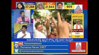 Jayanagar Results LIVE: After 10th Round, Sowmya Reddy Has Won 31,642 Votes; BJP 21,437;
