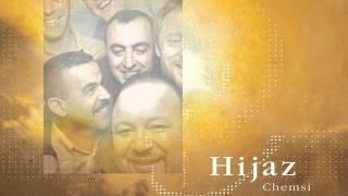 Hijaz -  Ila Sadiqui