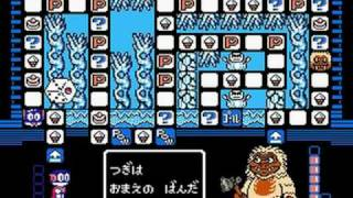 [NES] Perman in 08:10.47