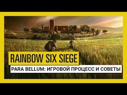 С обновлением Para Bellum игра Rainbow Six получит разрешение 1728p на Xbox One X