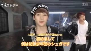 Video [ENG] BTS NMD making (full) download MP3, 3GP, MP4, WEBM, AVI, FLV Juli 2018