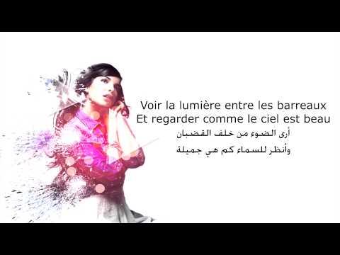 Indila - S.O.S with lyrics  - مترجمة