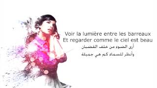 Indila - S.O.S with lyrics  - مترجمة