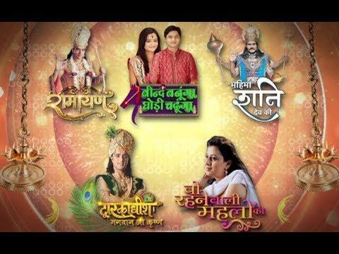 Dangal TV Serial II Combo Promo