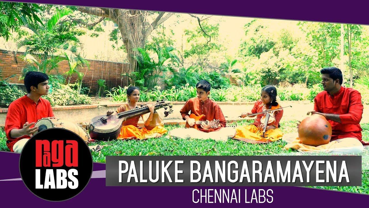 Paluke Bangaramayena: Chennai Labs | Best of Indian Classical Music