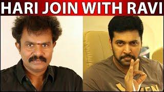 Jayam Ravi to team with Hari…!