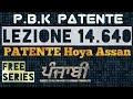 Patente B in Punjabi Free Episode 92 Lecture 14.640 to 14.655
