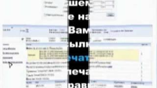 видео Авиабилеты Алматы — Барселона